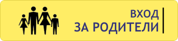 ednevnik3